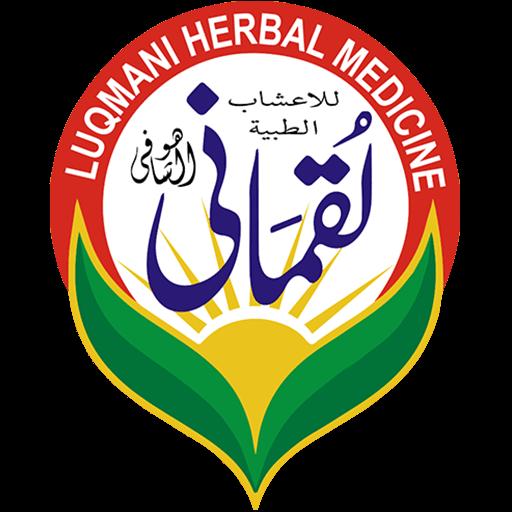 Ayurveda|Herbal Medicine